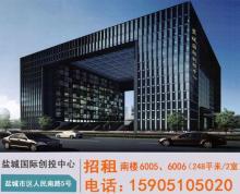 (出租) 出租盐城国际创投中心—写字楼南楼6005、6006办公室
