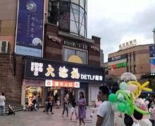 (转让)(同捷推荐)梁溪区金太湖步行街40平品牌奶茶店旺铺转让