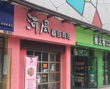 苏尚生活广场招租