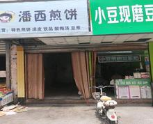 (出租) 胜太路同曦鸣城菜场门面出租