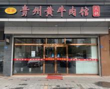 (转让)(个人出租 )江宁区东山上元大街临街交叉口处好门面OD