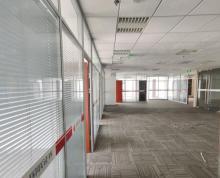 (出租)金融城468平精装办公室出租,隔断现成,随时看房