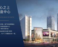 河西奥体5a新房出售(整层1800平,85平起售)品牌开发商 地铁直达