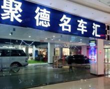 (出售)年租金160万 单价4000品牌商家阿里二手车 稳定租约