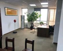 (出租)低价急租!扬州商城对面金天城精装320平纯写字楼有办公家具!