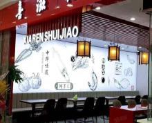(转让)漫书城一楼餐饮店整体打包无转让费(广城免费介绍)