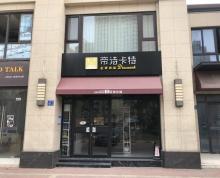 (出售)滨湖区五湖大道沿街旺铺,经营日式酒吧,年租金8万