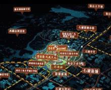 石湫大学城沿街商铺出租