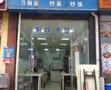 (出售)江北新区 沿街独立门面房 房主急售 住宅价格买门面