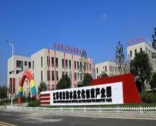 (出租) 出租东海市区水晶文化创意产业园