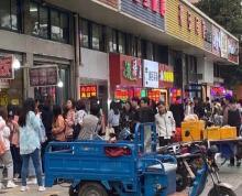 (出租)急招(小吃 小吃)义乌商品城模式 大学居民办公成熟配套