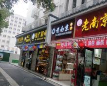 (出售)夫子庙 瞻园路 平江府路 十字路口 纯一楼 餐饮门面 急售