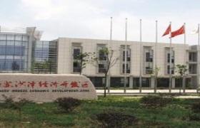 江苏洪泽经济开发区