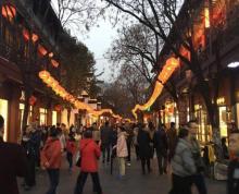 (出租) 夫子庙建康路水游城附近商铺 商业 餐饮证齐 位置佳