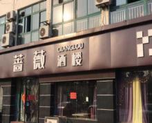 (出租)东方明珠城餐馆一条街,迎宾大道商铺!