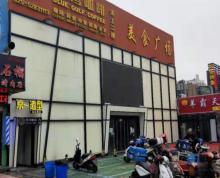 出租江宁区将军大道商业街店铺大楼