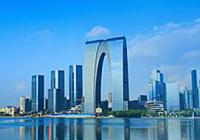 苏州市城市总体规划(2011-2020)