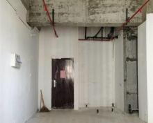 (出租)京华城商圈星耀天地52平米毛坯房 靠近电梯口位置