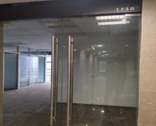 (出租)金融城精装办公室出租,330平15万一年,随时看房