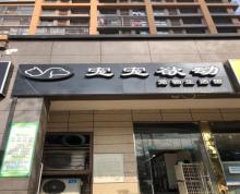 (转让)栖霞区临街门面47平米旺铺店转让(无行业限制)