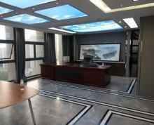 (出租)真实图片 拒绝虚假 名都大厦,142平豪华装修。办公家具齐全