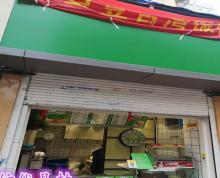 (转让)玄武区珠江路小吃店寻找有缘人