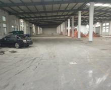 (出租) 出租溧水柘塘附近单层厂房1200