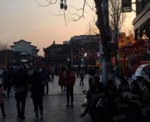 (出租)秦淮新街口石鼓路临街 繁华地段 门宽房型好各大商场写字楼地铁