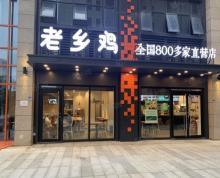 (出售)10号线万汇城地铁口 开间6米小面积餐饮铺 特价155万