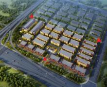 (出售)(政府招商)合肥市经开区地铁口钢结构单层多层厂房仓库出售出租