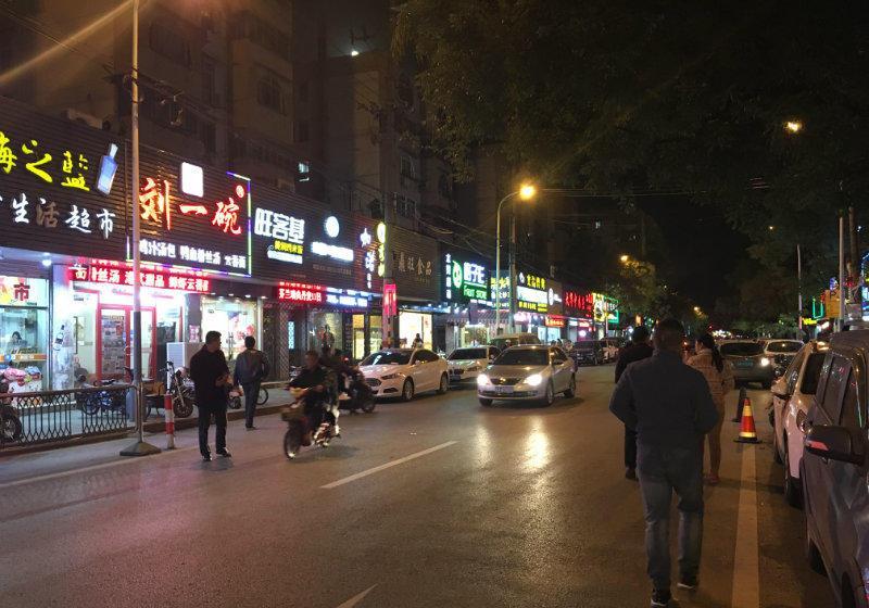 (出租) 新街口商圈 珠江路烫金旺铺 出租 无转让费 位置佳
