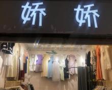 (转让)泗洲商城门面转让价格优惠