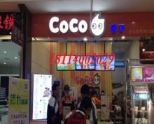 (出售) 夫子庙水游城商铺出售,COCO奶茶承租,租金9万