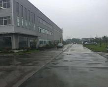 (出租) 吉安南路11000平厂房带行车,有办公区环境优美,