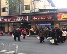 (出租)建邺区南湖核心地段沿街商铺招特色餐饮小吃,可明火,包双证
