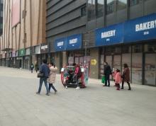 超低价出售红山路常发广场挑高餐饮门面 实用100平 年租12万