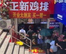 (出租)(转让)新街口小吃店,汉中路管家桥交叉路口,新街口核心商圈