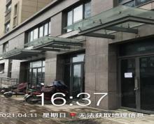 (出租)打造2万人流集中区 江浦上江府 现600平商铺直租
