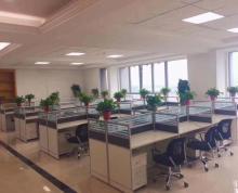 (出租)金鹏国际甲级写字楼 高档办公环境