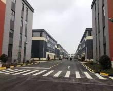 单层 带办公楼 厂房 实用 10米 框架 带10吨行车 1300--5500平 可贷款 可环评