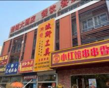 (出租)扬州八里开发区沿街商铺
