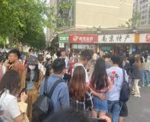 (出租)秦淮区 老门东 沿街重餐饮旺铺 招奶茶小吃业态不限 人流爆炸