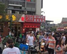 江宁大学城,文鼎广场