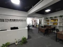(出租)金融城旁紫薇精装办公室出租,270平9.6万一年,隔断带桌椅