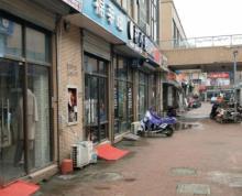 江宁东山东新南路日光广场商业街纯一楼出售买到即赚