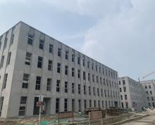 现房!1楼!溧水开发区标准厂房760-1708平,一期仅余3套!承重高!