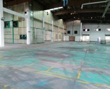 (出租)出租太仓陆渡喷漆厂房4000平米