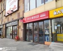 (转让)淘铺铺推荐急转相城香榭时光生活广场品牌便利店