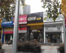 (出售) 银城东苑 后标营 临街旺铺 年租45万门宽15米