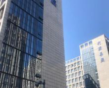百家湖商业中心地铁一号线诚基大厦写字楼出租